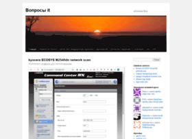 adminstvo.wordpress.com