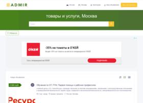 admir-moskva.ru