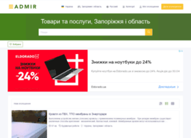 admir.zp.ua