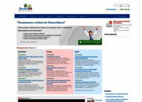 Городская детская поликлиника 1 рязань официальный сайт