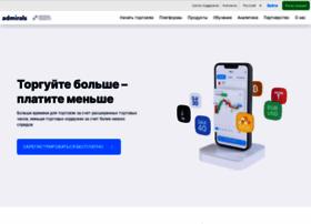 admiralmarkets.ru