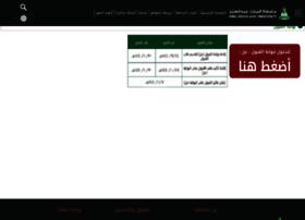 admission-portal.kau.edu.sa