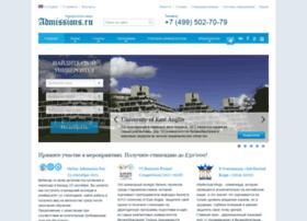 admissions.ru