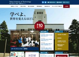admissions.titech.ac.jp