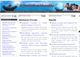 admissionvarsity.com