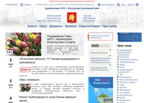admk26.ru