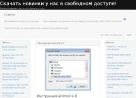 admkaduy.ru