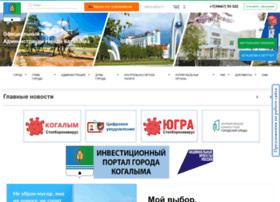 admkogalym.ru