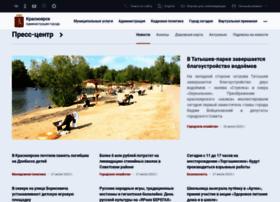 admkrsk.ru