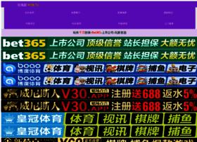 admlift.com