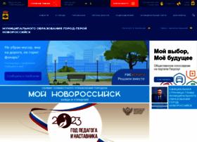 admnvrsk.ru