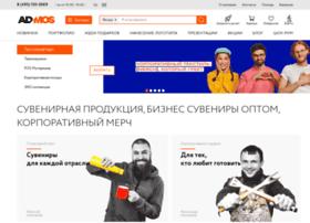 admos-gifts.ru