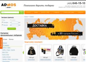 admos-shop.ru