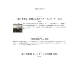 adms.hatenablog.jp