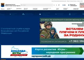 admsurgut.ru
