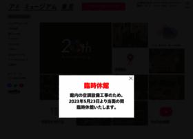 admt.jp