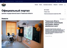 admtyumen.ru