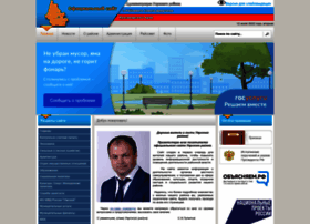admuyarsky.ru
