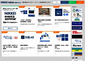 adnet.nikkei.co.jp