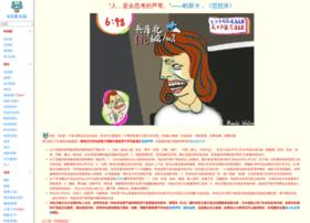 adnmb.com