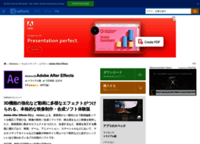 adobe-after-effects.softonic.jp