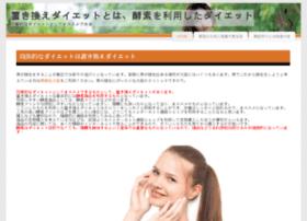 adobe-edge-forum.com
