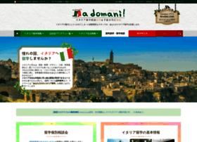 adomani-italia.com