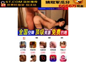 adooes.com