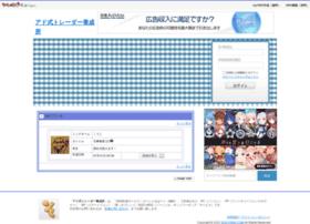 adoshiki.sns-park.com
