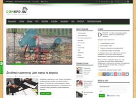 adoski.ru