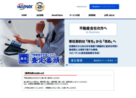adpark.co.jp