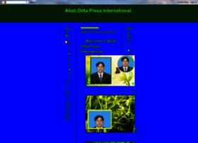 adpi786.blogspot.com
