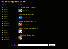 adpostingjobs.co.in