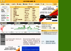 adr-stock.com