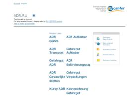 adr.ru