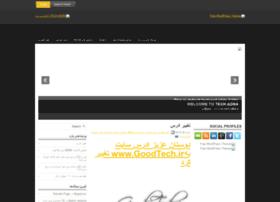 adra.gigfa.com