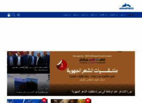 adrarpress.com
