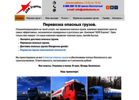 adrdostavka.ru