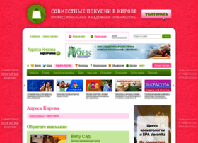 adres.kirovchanka.ru