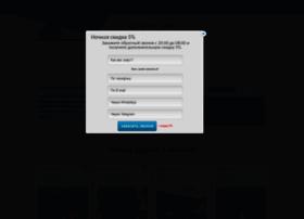 adres495.ru