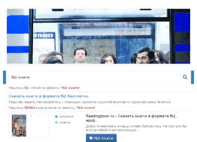 adres55.ru