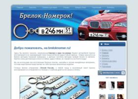 adresniki.e-autopay.com