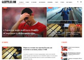 adriatic-challenge.com