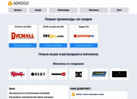 adrogo.ru