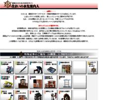 ads-network.co.jp