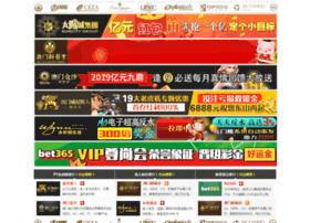 ads-offer.com
