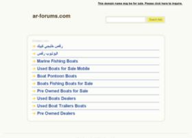 ads.ar-forums.com