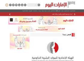 ads.emaratalyoum.com