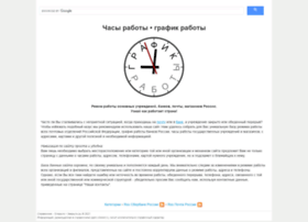 ads.mivzakon.co.il