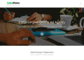 ads.sabaplus.com